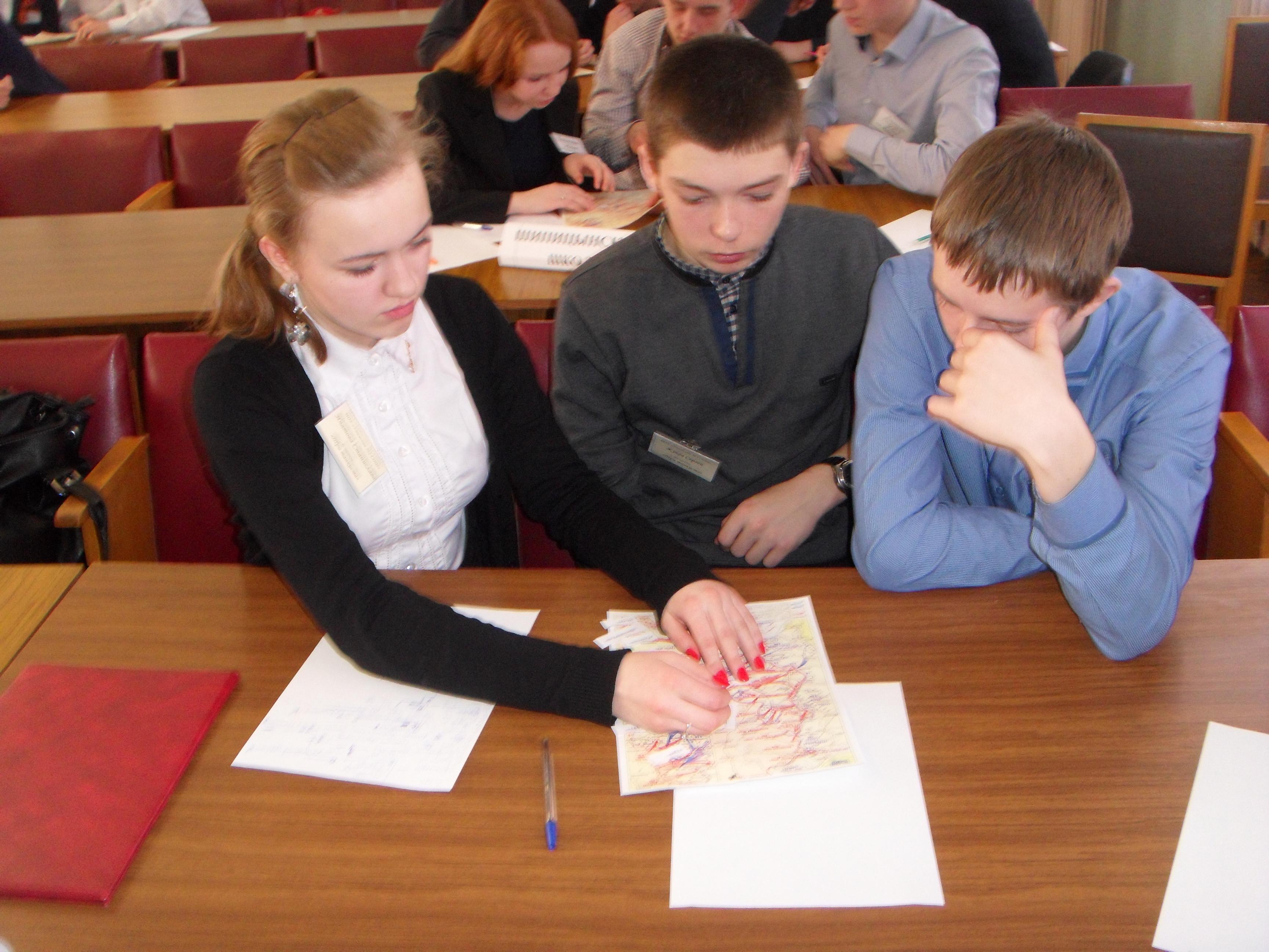 Игры учеников 9 класса